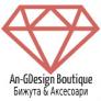 AN-G Design: 15% ЕКСКЛУЗИВЕН код за отстъпка за НЕНАМЕЛЕНИ ПРОДУКТИ/