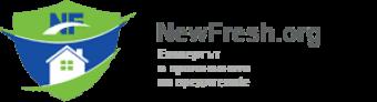Newfresh.org – 10% ЕКСКЛУЗИВЕН ПРОМО КОД