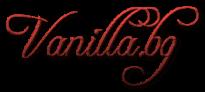 Vanilla.bg – 10% ЕКСКЛУЗИВЕН ПРОМО КОД за поръчки над 70лв